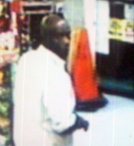 Serial armed robbery suspect/submitted photo